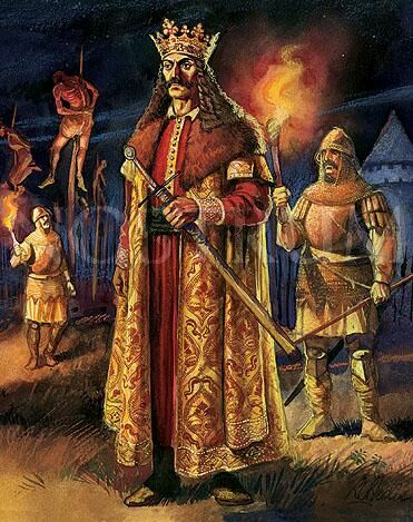 ვლად III ცეპეში (დრაკულა) -